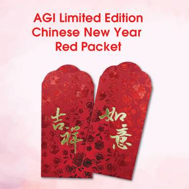AGI Limited Edition Red Packet Giveaway