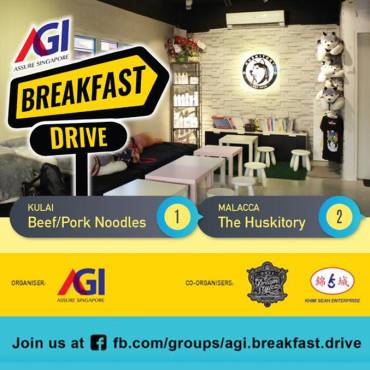 AGI Nov 2018 Breakfast Drives
