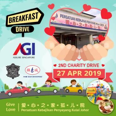 AGI Apr 2019 Charity Drive