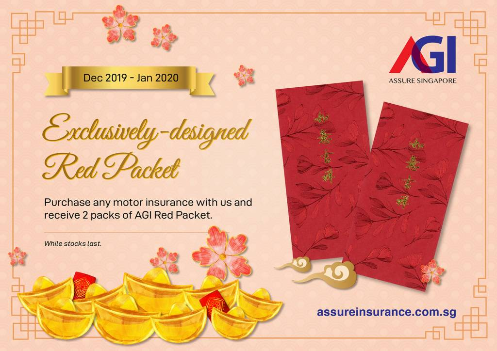 Exclusively-designed Red Packet