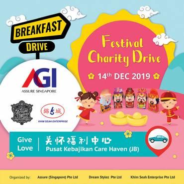AGI Dec 2019 Festival Charity Drives