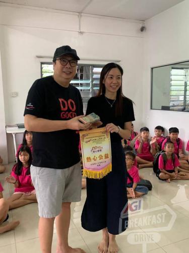 AGI 2019 Apr Charity Drive